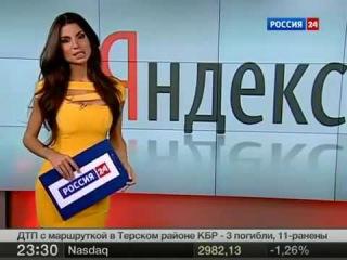 Корпорации монстров. Яндекс.