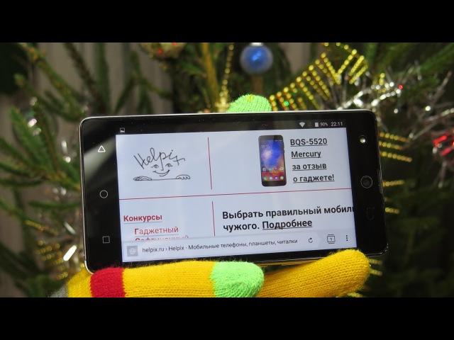 BQ BQS 5050 Strike Selfie распаковка, предварительный обзор