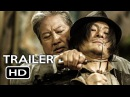 The Bodyguard Official Trailer 1 2016 Sammo Hung, Eddie Peng Action Movie HD