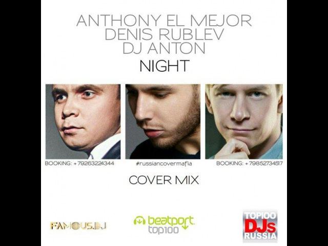 Anthony El Mejor pres. A.Gubin Cover - Night (Dj Denis RUBLEV Dj ANTON cover mix)