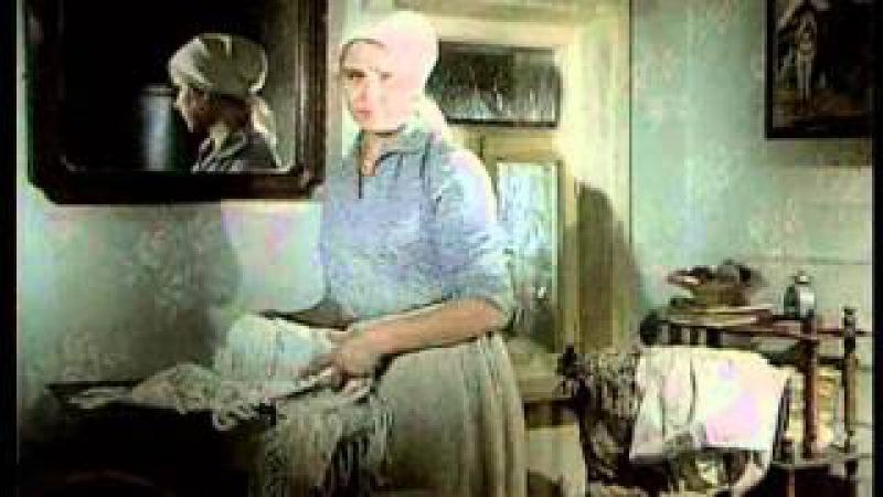 Бабье Лето - Тамара Сёмина