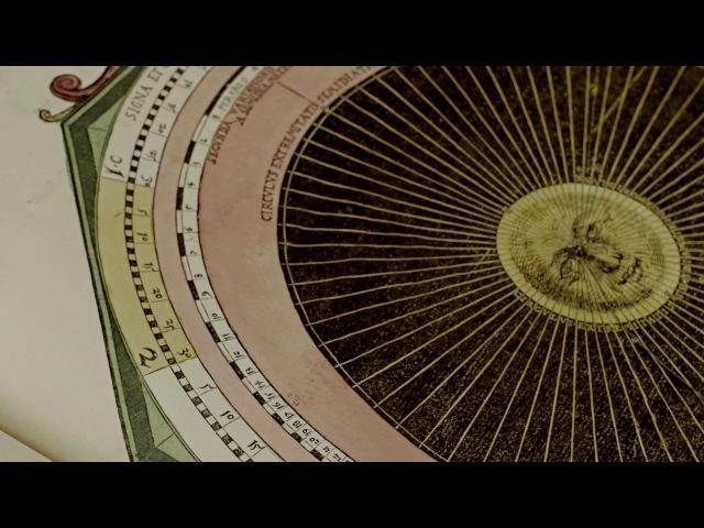 «Королевская астрономия» Петер Апиан 1540 год