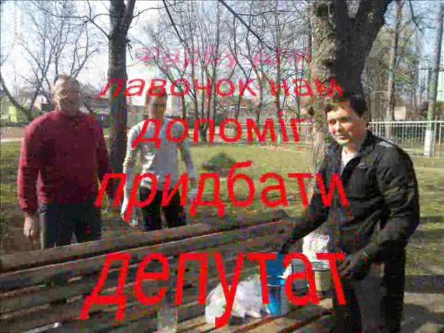 Освітній проект Відкривай Україну Проект Квітуче місто Переяслав Хмельниць