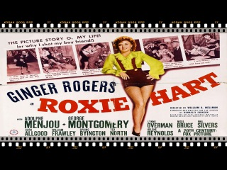 Roxie Hart (1942) Ginger Rogers, Adolphe Menjou, George Montgomery