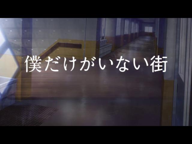 [AniDub] 10 серия [BDRip] - Город, в котором пропал лишь я / Boku dake ga Inai Machi