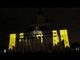 Фестиваль Круг Света 2016 На главном Павельоне ВВЦ 26 сентября (Лукоморья)
