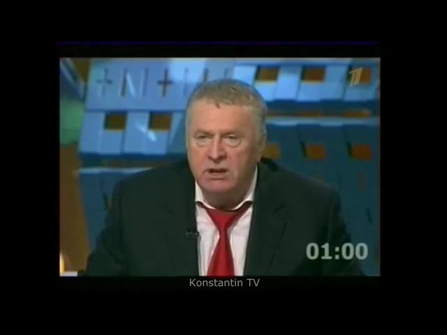 Жирик by Konstantin TV