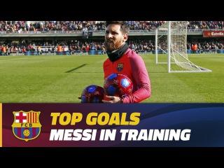 Тренировочная сессия «Барселоны»: голы Лео Месси