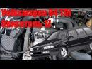 Volkswagen B4 TDI 1994г регулировка зажигания или угол опережения впрыска топлива двигатель 1Z