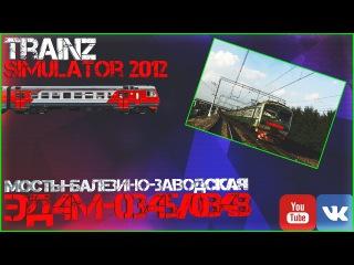 Trainz-MP Оф.МП 22.10.16