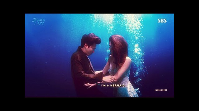 Heo Joon jae Shim Cheong: The Legend of the Blue Sea(푸른 바다의 전설) - If you faded