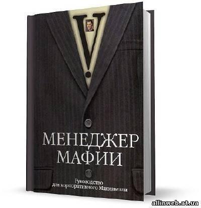 Книги о бизнесе, которые стоит прочитать  Развитие бизнеса невозможн