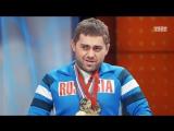 Однажды в России. Новогодний (2016.12.31)