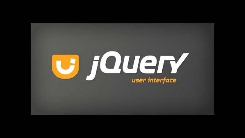 DangerPro - JQuery UI - Реализация Autocomplete » Freewka.com - Смотреть онлайн в хорощем качестве