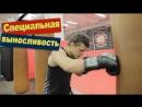 Наработка выносливости на мешке Техника бокса Игорь Смольянов Boxing Improve your gas tank