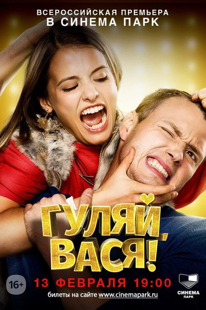 кино афиша пулково 3