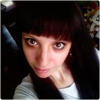 Ольга Ахмаева
