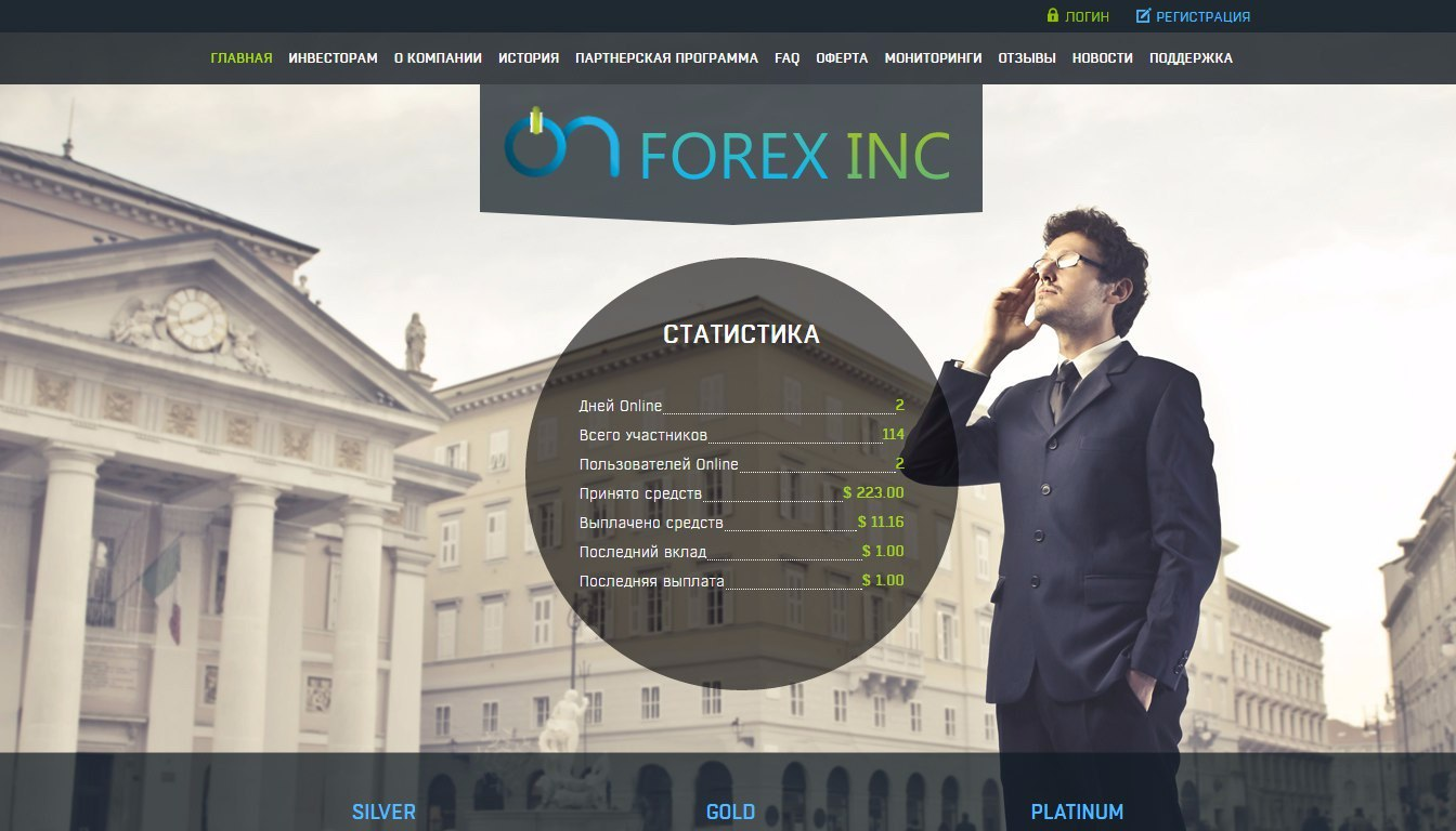 One Forex Inc