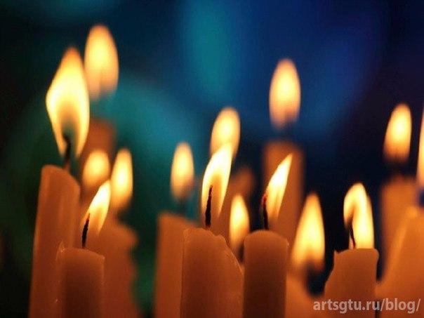 Кое, что о свечах