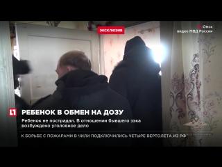 В Омске задержали мужчину, захватившего в заложники 13-летнюю школьницу