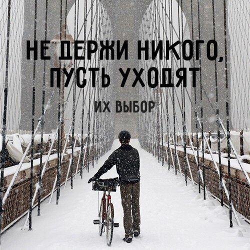 Евгения Новосельцева, Москва - фото №10