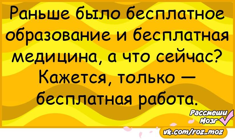 https://pp.userapi.com/c636931/v636931240/584a6/b2zcRC_ybio.jpg