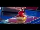Alliance Кулинарный шторм Китай, фильм, 2017