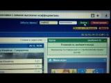 Мои ставки на платный матч(25.12) в БК Париматч и Марафон, а также вход в киви кошелек