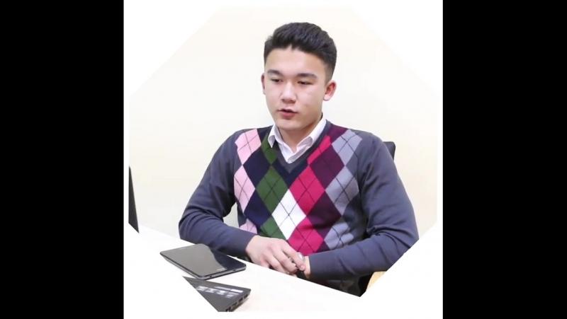 Таир - студент 2 курса колледжа SDU