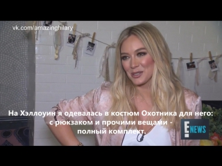 Hilary_Duff_Talks_Lucas_Ghostbusters-Themed_Party_rus_sub