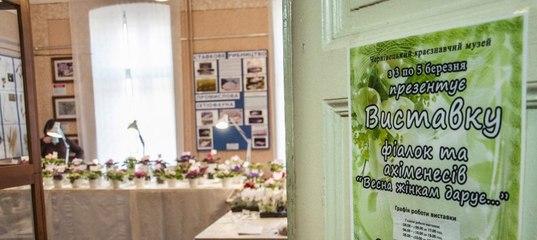 220f7f889a260e В Чернівцях цих вихідних працюватиме виставка квітів - Це Чернівці,  крихітко! cv.cv.ua