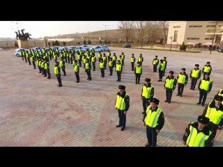 Поздравление полицейских МПС города Шымкент