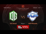 The International 2016 - OG vs MVP Phoenix (первая игра)