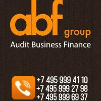 ABF Group Юридические и бухгалтерские услуги