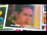 Первю к 20летию вещания канала KNTV(японский канал представляющий корейские драмы)