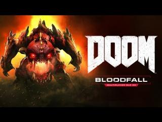 DOOM: дополнение Bloodfall уже доступно