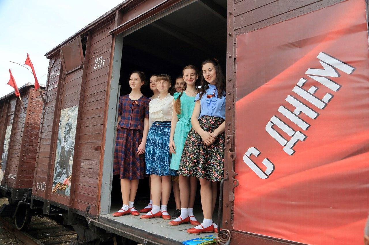 Поезд «Победа» прибудет на железнодорожный вокзал Ростов-Главный