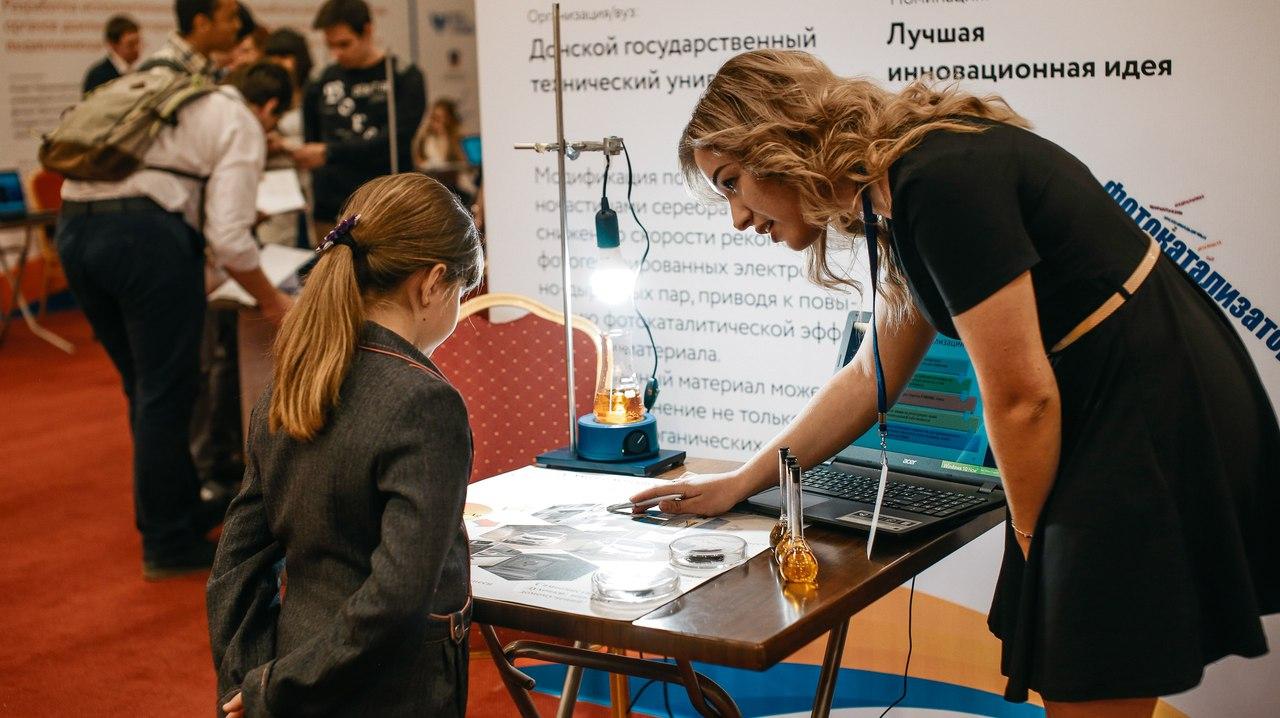 Конкурсы для молодых ученых 2009