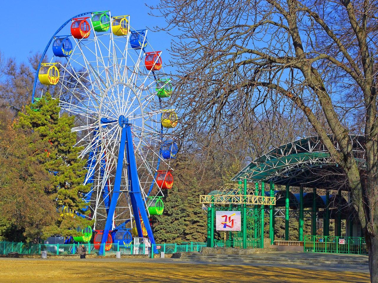 Анонс мероприятий в парке имени Горького в городе Таганроге к 1 мая 2017 года