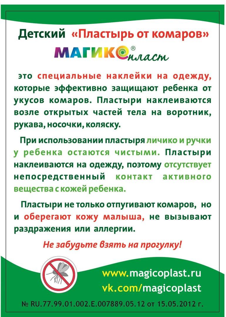 https://pp.vk.me/c636931/v636931548/5601/OWBT19TgdLM.jpg
