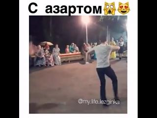 Супер четкий танец