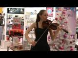 Xenia Violin