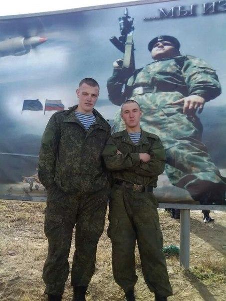 Фото №456239022 со страницы Артёма Сычёва