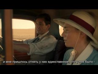 Вызовите акушерку/ Call the midwife (рождественская серия) рус. суб.