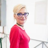 Юлия Мякишева