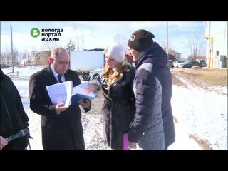 Работу с жильцами, чьи адреса не попали в программу по ремонту дворов, начали проводить в Вологде