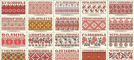 Сьогодні – День вишиванки  вся Україна вбирається у національний одяг 141beb1191ff0