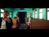 Марсель ft. Artik and Asti - Не отдам
