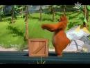 1 серия Гризли и Лемминги-Белый медведь