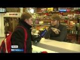 Вейперов заставят играть по правилам (Вести.ру, 15 января 2017)